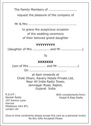 wedding invitation letter in hindi new wedding