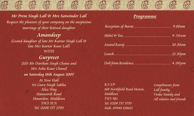Indian Wedding Cards – Sikh Wedding Invitation Cards